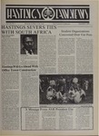 Hastings Law News Vol.20 No.1 by UC Hastings College of the Law